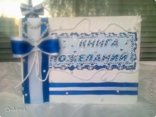 Мой новый заказ для свадьбы в морском стиле. фото 4