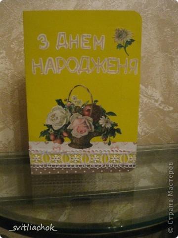 Открыточки все вместе :) Делала на украинском языке (я из Украины) фото 2