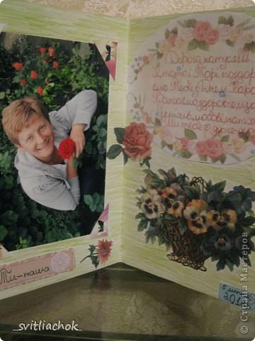 Открыточки все вместе :) Делала на украинском языке (я из Украины) фото 4
