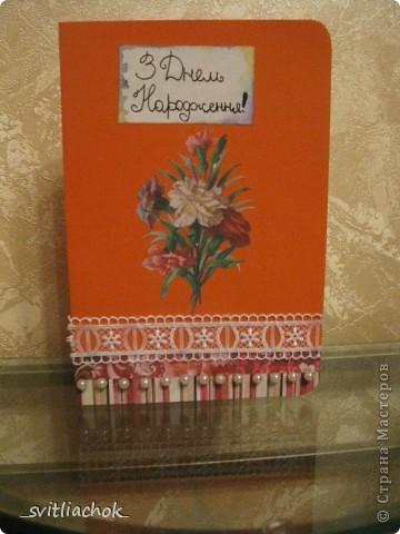 Открыточки все вместе :) Делала на украинском языке (я из Украины) фото 5