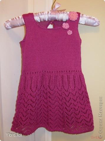 украшательства на платье фото 2