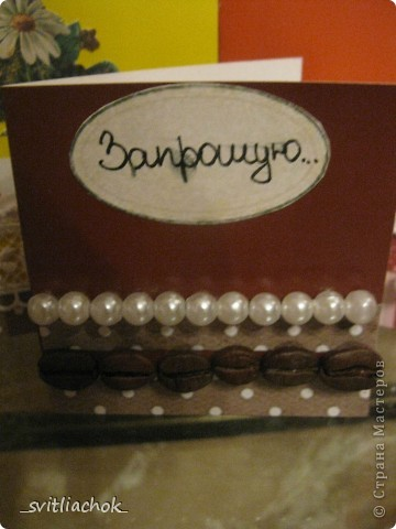 Открыточки все вместе :) Делала на украинском языке (я из Украины) фото 8