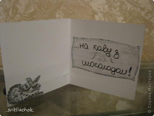 Открыточки все вместе :) Делала на украинском языке (я из Украины) фото 9