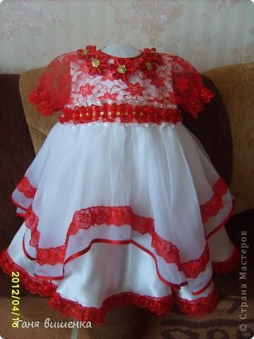 вот такое платье я сшила в подарок на день рождения,шила без примерок по размерам которые мне дали родители. фото 1