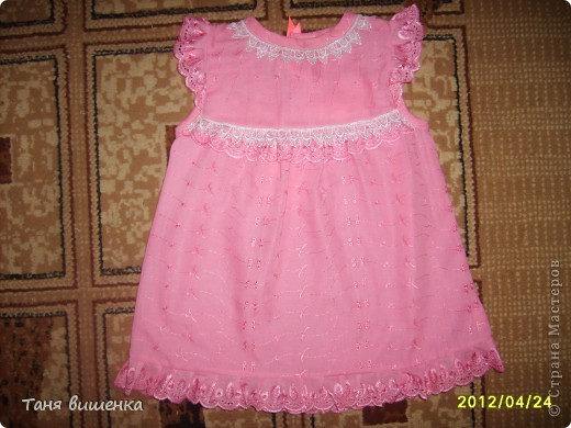 вот такое платье я сшила в подарок на день рождения,шила без примерок по размерам которые мне дали родители. фото 6