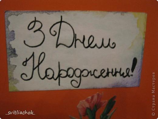 Открыточки все вместе :) Делала на украинском языке (я из Украины) фото 6