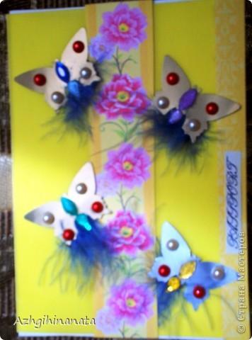 Обложка для паспорта сделана по скетчу предложеному челендж-блоком В плену идей. http://vplenuidei.blogspot.com/2012/06/1_24.html#more. и пропустила сроки. Показать очень хочется-смотрите. Дырокольные бабочки украшенные акриловыми камешками и полубусинами.  фото 1