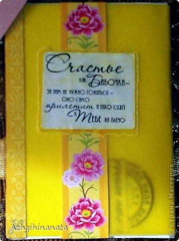 Обложка для паспорта сделана по скетчу предложеному челендж-блоком В плену идей. http://vplenuidei.blogspot.com/2012/06/1_24.html#more. и пропустила сроки. Показать очень хочется-смотрите. Дырокольные бабочки украшенные акриловыми камешками и полубусинами.  фото 2