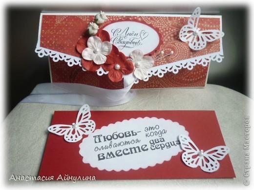 Подруга попросила сделать конверт для денег на свадьбу в красном цвете. Вот что вышло фото 2