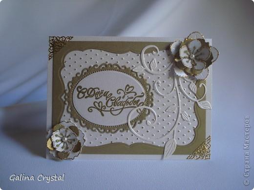 Дизайнерская бумага, вырубка, тиснение, цветы, атласные ленты.... фото 8