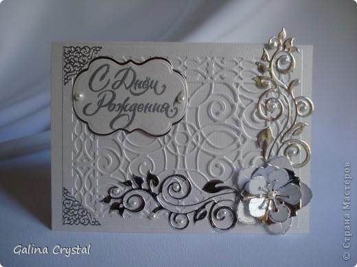 Дизайнерская бумага, вырубка, тиснение, цветы, атласные ленты.... фото 9