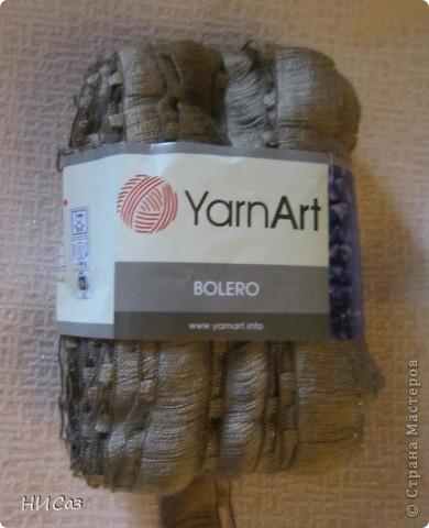 """Сегодня связала шарф из ниток """"Болеро"""". Получился узенький, длиной 1,5 м. фото 2"""