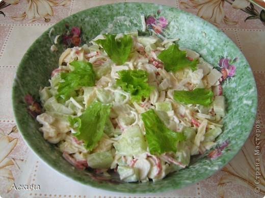 """Хочу предложить рецепт вкусного салата. Нам всем он очень нравится. Готовится из продуктов, которые можно найти в любом холодильнике))) Рецепт из журнала """"Люблю готовить"""" №6/2012, автор Елена Макарова."""