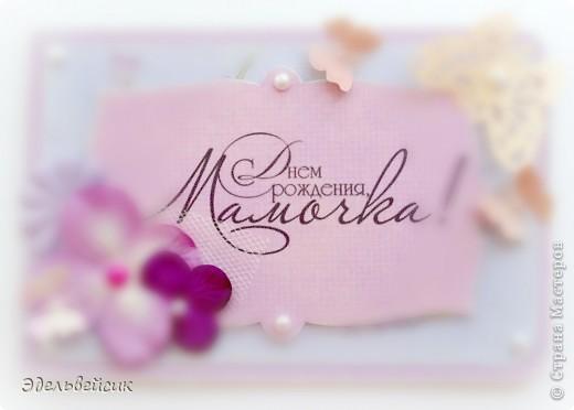 Это открыточку делала для любимой мамочки в День Рождения)))) Открытка сделала в ее любимых сиреневых тонах.  фото 4