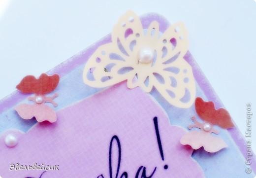 Это открыточку делала для любимой мамочки в День Рождения)))) Открытка сделала в ее любимых сиреневых тонах.  фото 3