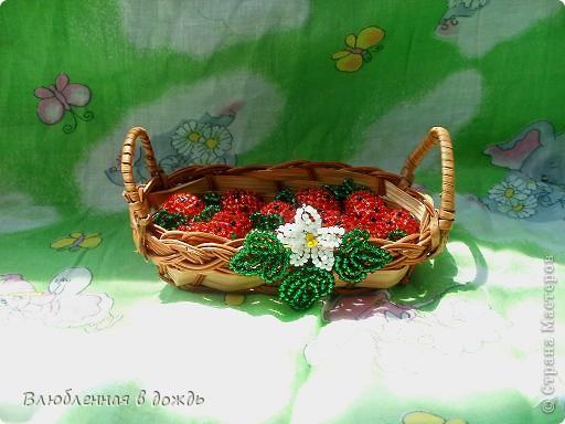А вот и мои самые любимые ягодки- клубнички:  фото 2