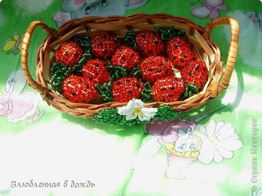 А вот и мои самые любимые ягодки- клубнички:  фото 1
