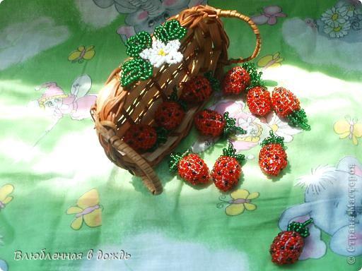 А вот и мои самые любимые ягодки- клубнички:  фото 5