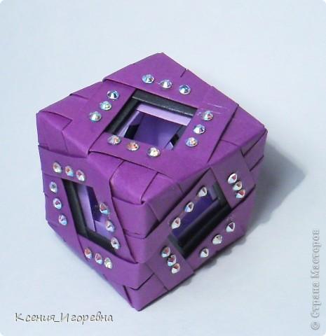 Состоит из 3-х кубиков, в каждом из который по 12 модулей, модуль первого кубика равен 7х3,5, второго - 8х4, третьего- 9х4,5  фото 2