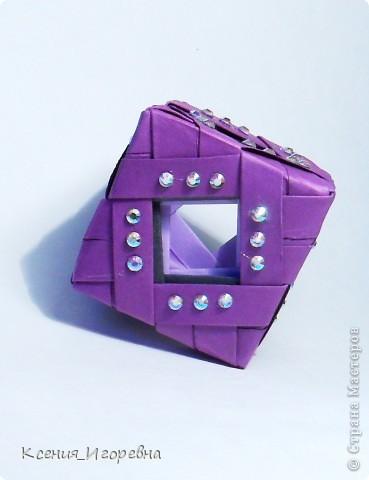 Состоит из 3-х кубиков, в каждом из который по 12 модулей, модуль первого кубика равен 7х3,5, второго - 8х4, третьего- 9х4,5  фото 3