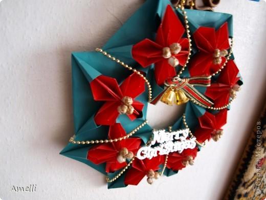 Мои работы. Оригами фото 15