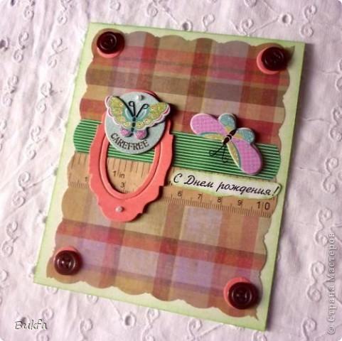 """Последние дни отпуска. Пока есть время занялась загрузкой))). Еще открытки - детские. И снова с названиями. Эта """"Маленькой принцессе"""". фото 8"""