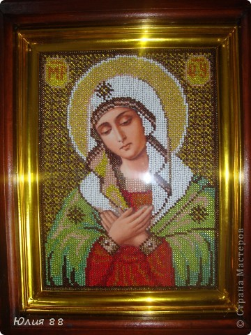 Икона Богородица Трилетствующая . фото 2