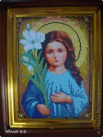 Икона Богородица Трилетствующая . фото 1