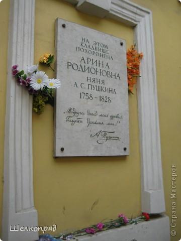 Одно из чудеснейших мест в Санкт-Петербурге - Летний сад, в котором находится Летний дворец Петра Первого. фото 61