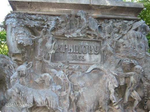 Одно из чудеснейших мест в Санкт-Петербурге - Летний сад, в котором находится Летний дворец Петра Первого. фото 21