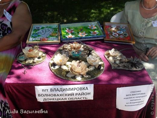 Эмблема выставки в г. Донецке. Она проходила в июне. Я была на этой выставке и хочу поделиться с вами своими впечатлениями. фото 17