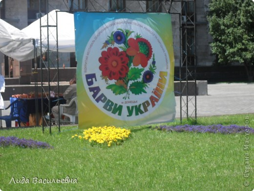 Эмблема выставки в г. Донецке. Она проходила в июне. Я была на этой выставке и хочу поделиться с вами своими впечатлениями. фото 1