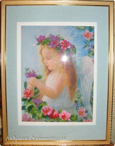 Картина панно рисунок Вышивка Вышивка крестом Частичная вышивка бисером Бисер Канва Нитки фото 4.