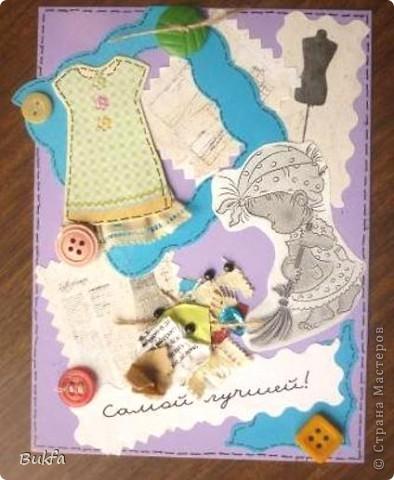 """Последние дни отпуска. Пока есть время занялась загрузкой))). Еще открытки - детские. И снова с названиями. Эта """"Маленькой принцессе"""". фото 4"""