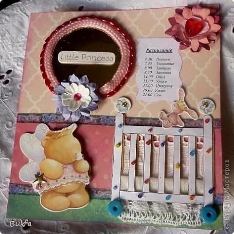 """Последние дни отпуска. Пока есть время занялась загрузкой))). Еще открытки - детские. И снова с названиями. Эта """"Маленькой принцессе"""". фото 1"""