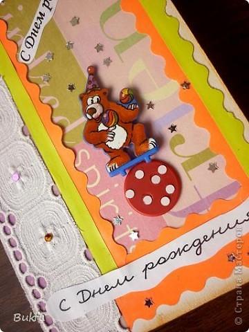 """Последние дни отпуска. Пока есть время занялась загрузкой))). Еще открытки - детские. И снова с названиями. Эта """"Маленькой принцессе"""". фото 7"""