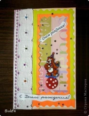 """Последние дни отпуска. Пока есть время занялась загрузкой))). Еще открытки - детские. И снова с названиями. Эта """"Маленькой принцессе"""". фото 6"""
