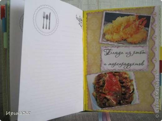 У нас намечалась поездка к куме Наталье в г.Севастополь. Моя кума прекрасно готовит, очень любит и интересуется кулинарией, поэтому я решила сделать для нее именно кулинарную книгу.  Вдохновение черпала у Альбины Уфа http://stranamasterov.ru/node/237589, МАРСАМ http://stranamasterov.ru/node/205137, а также здесь:<< Ссылка удалена п. 2.4 http://stranamasterov.ru/print/regulations >> . Страницы были распечатаны на принтере, сшиты, связан каптал и приклеена обложка. фото 6