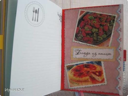У нас намечалась поездка к куме Наталье в г.Севастополь. Моя кума прекрасно готовит, очень любит и интересуется кулинарией, поэтому я решила сделать для нее именно кулинарную книгу.  Вдохновение черпала у Альбины Уфа http://stranamasterov.ru/node/237589, МАРСАМ http://stranamasterov.ru/node/205137, а также здесь:<< Ссылка удалена п. 2.4 http://stranamasterov.ru/print/regulations >> . Страницы были распечатаны на принтере, сшиты, связан каптал и приклеена обложка. фото 7