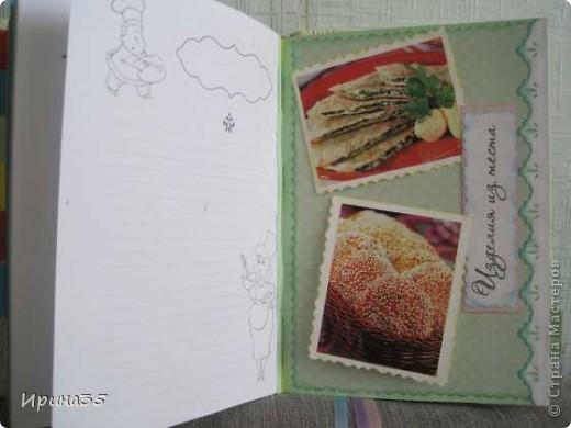 У нас намечалась поездка к куме Наталье в г.Севастополь. Моя кума прекрасно готовит, очень любит и интересуется кулинарией, поэтому я решила сделать для нее именно кулинарную книгу.  Вдохновение черпала у Альбины Уфа http://stranamasterov.ru/node/237589, МАРСАМ http://stranamasterov.ru/node/205137, а также здесь:<< Ссылка удалена п. 2.4 http://stranamasterov.ru/print/regulations >> . Страницы были распечатаны на принтере, сшиты, связан каптал и приклеена обложка. фото 9