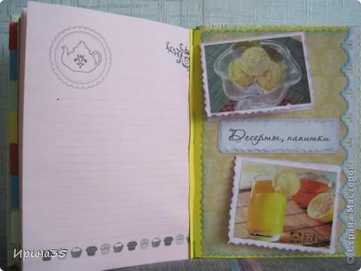 У нас намечалась поездка к куме Наталье в г.Севастополь. Моя кума прекрасно готовит, очень любит и интересуется кулинарией, поэтому я решила сделать для нее именно кулинарную книгу.  Вдохновение черпала у Альбины Уфа http://stranamasterov.ru/node/237589, МАРСАМ http://stranamasterov.ru/node/205137, а также здесь:<< Ссылка удалена п. 2.4 http://stranamasterov.ru/print/regulations >> . Страницы были распечатаны на принтере, сшиты, связан каптал и приклеена обложка. фото 10