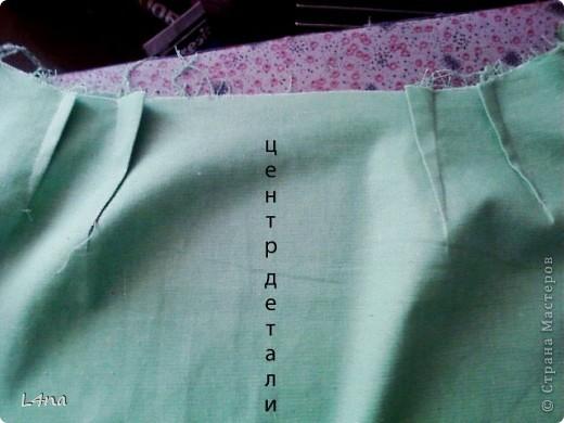 Летний комплект, блузка с юбкой... часть 1. юбка фото 19