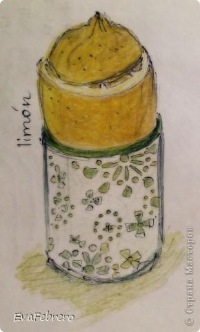 Новый лимон фото 1