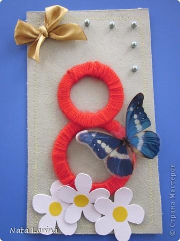 Открытки сделаны детьми с помощью воспитателя для поздравления с праздником. фото 3