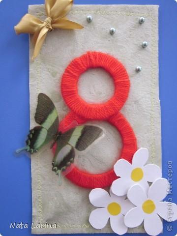 Открытки сделаны детьми с помощью воспитателя для поздравления с праздником. фото 4