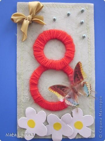 Открытки сделаны детьми с помощью воспитателя для поздравления с праздником. фото 5