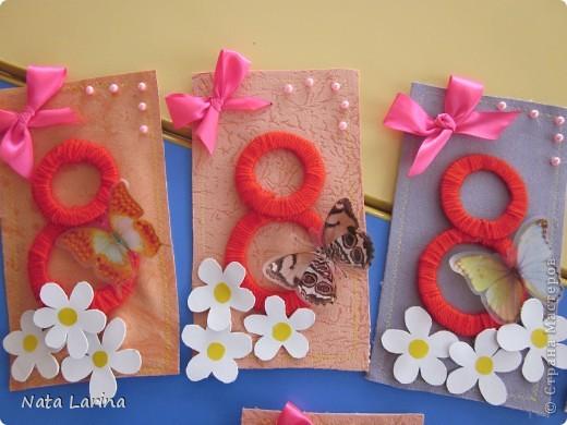 Открытки сделаны детьми с помощью воспитателя для поздравления с праздником. фото 2