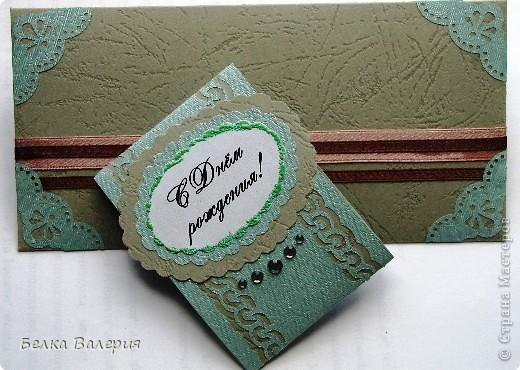 Доброго времени суток всем жителям СМ! Сегодня у меня конверты для денежного подарка. фото 10