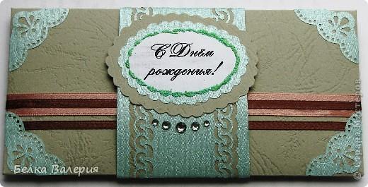 Доброго времени суток всем жителям СМ! Сегодня у меня конверты для денежного подарка. фото 11