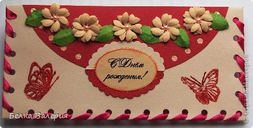 Доброго времени суток всем жителям СМ! Сегодня у меня конверты для денежного подарка. фото 13
